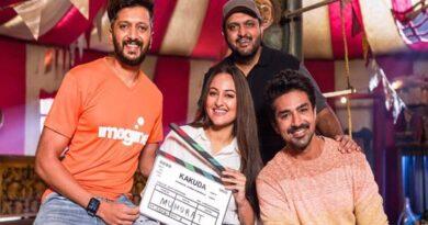 sonakshi-sinha,-riteish-deshmukh-to-star-in-bollywood-horror-comedy-'kakuda'