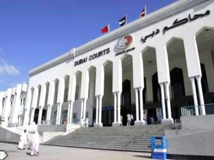 appeals-court-in-dubai-upholds-guilty-verdict-against-woman-who-assaulted-her-husband-with-car-key