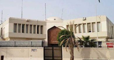 pakistan-consulate-in-dubai-sets-up-call-centre