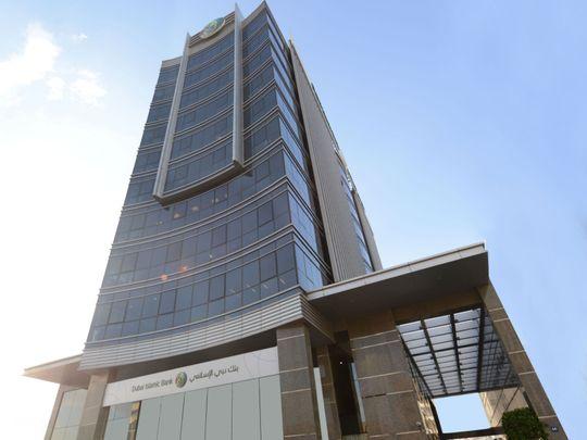dubai-islamic-bank-posts-h1-net-profit-of-dh1.86-billion